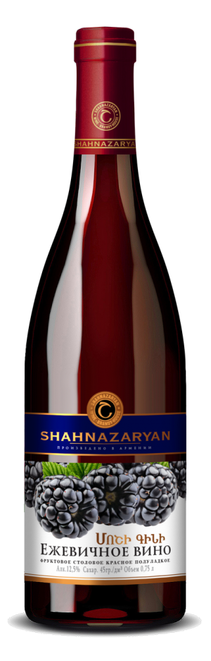 wine gayason-2